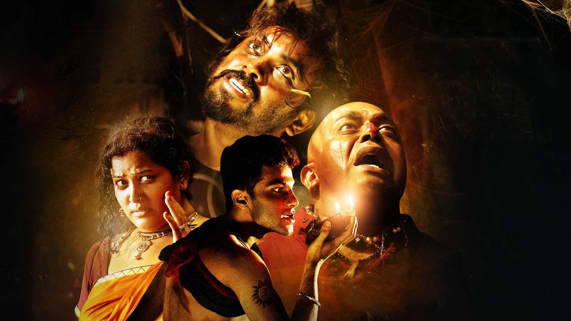 Anando Brahma Full Movie Online Watch Anando Brahma in Full HD Quality