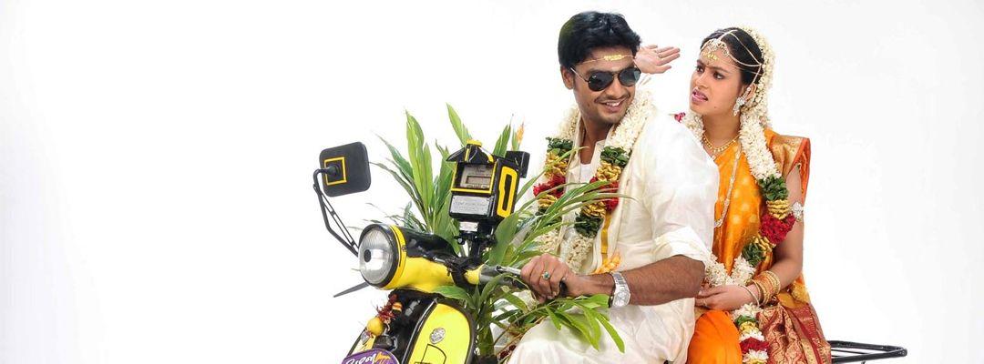 acham enbathu madamaiyada tamilrockers.fi