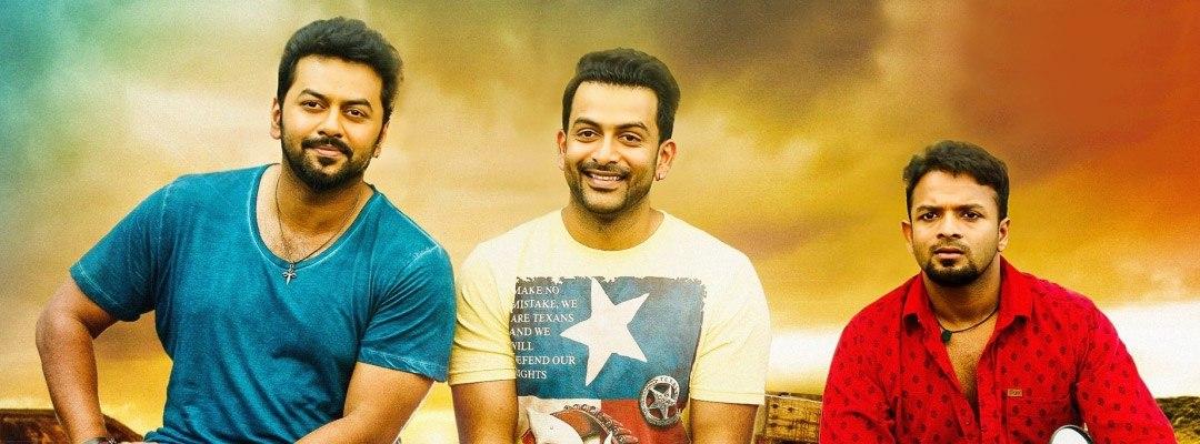 double barrel malayalam full movie watch online free