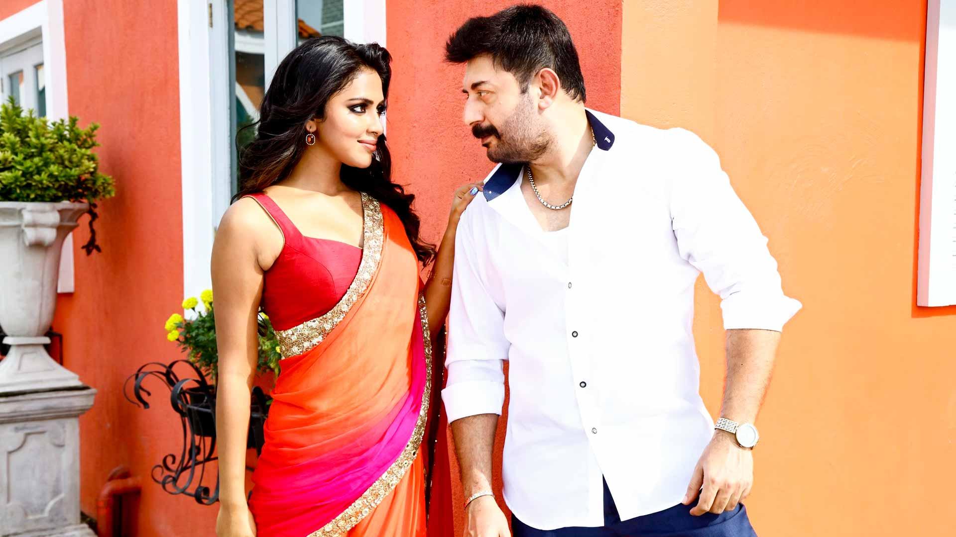 Bhaskar Oru Rascal Full Movie Online Watch Bhaskar Oru Rascal In