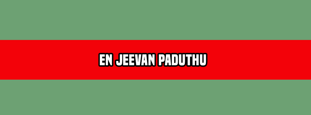 En Jeevan Paduthu Full Movie Online Watch En Jeevan Paduthu In