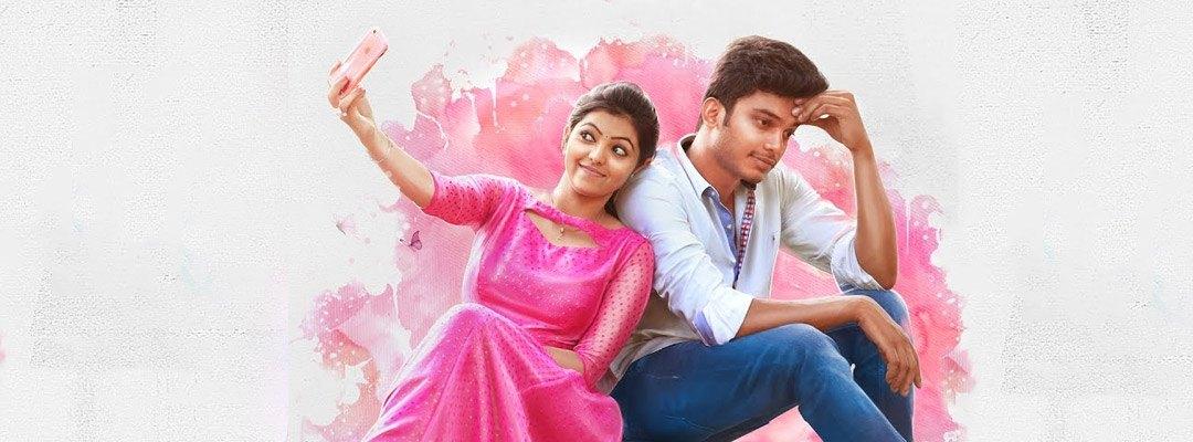 kuttyweb tamil movies download hd 2017