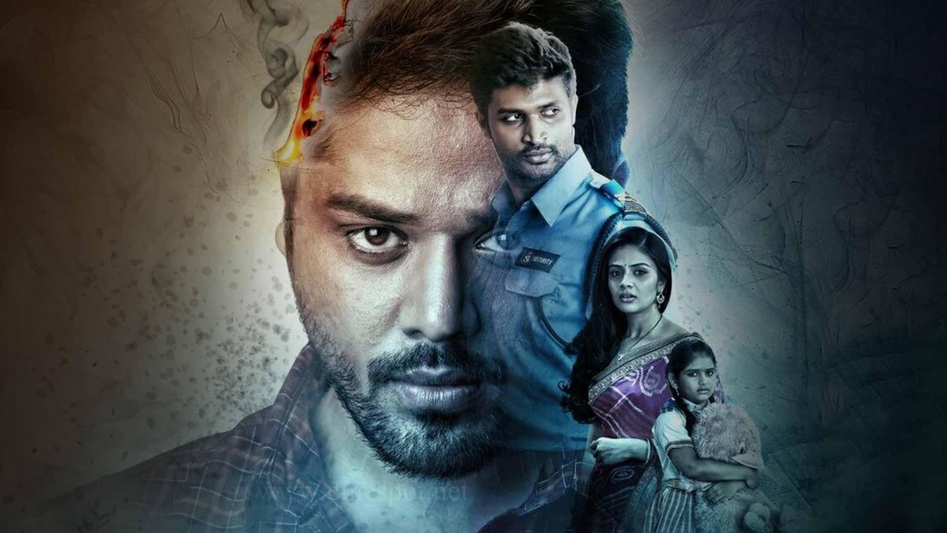 2017 telugu full movie download mp4