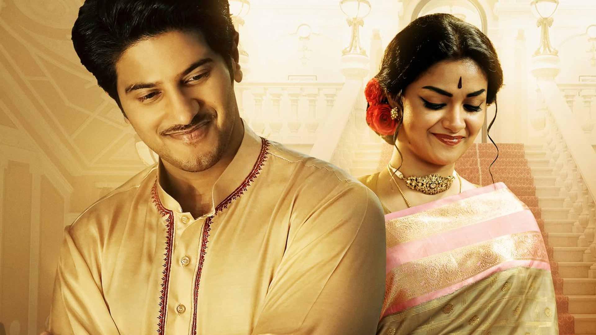 Mahanati Telugu Full Movie Online   Watch Mahanati in Full HD Quality