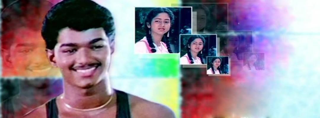 Naalaya Theerpu Full Movie Online Watch Naalaya Theerpu in ... Naalaya Theerpu Cast