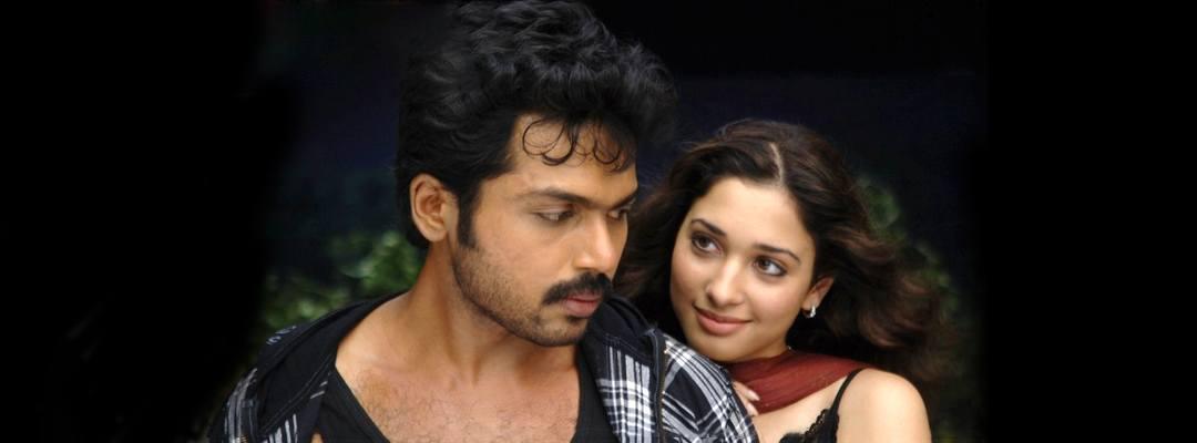 moana full movie download in tamilyogi