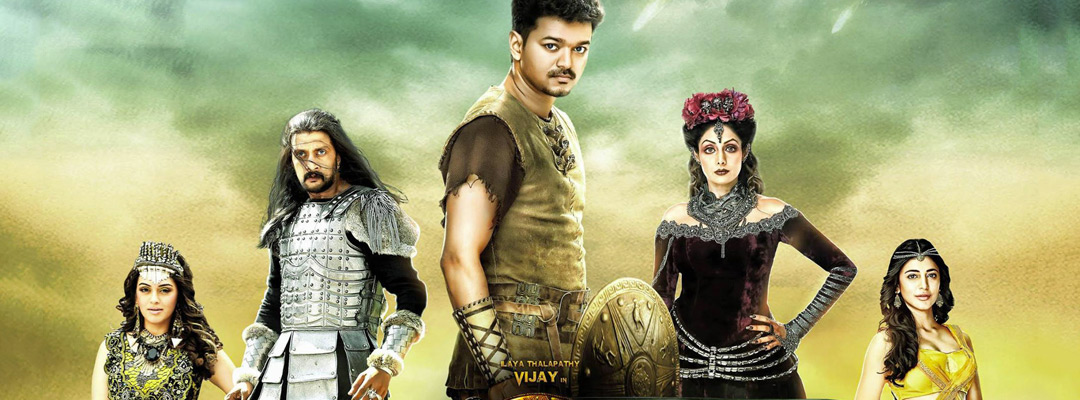 Watch Puli Tamil Full Movie Online Tollywood And Bollywood Updates