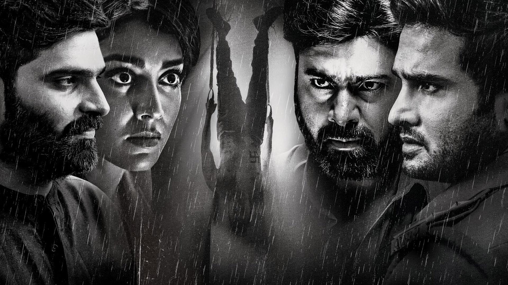 movierulz 2018 bhaagamathie movie download