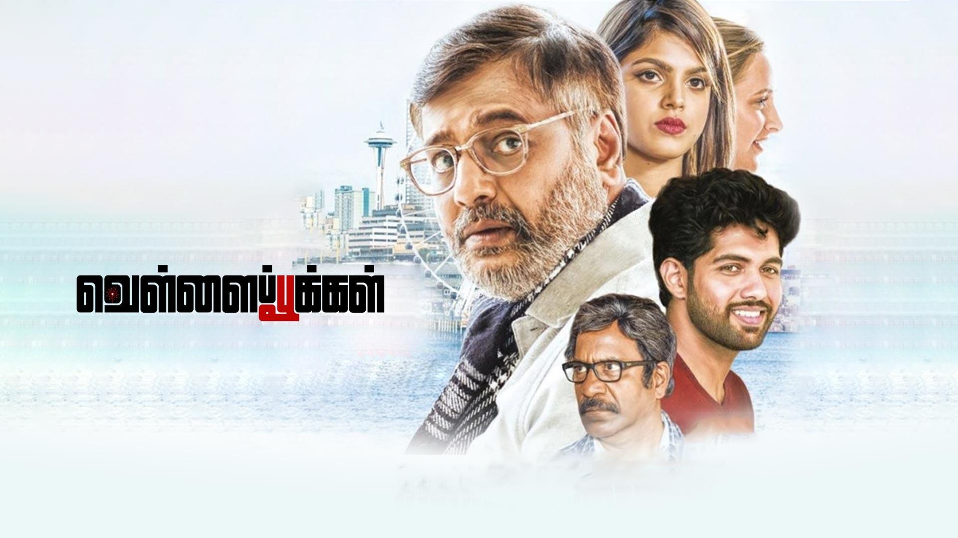 Ratsasan Full Movie Online Watch Ratsasan in Full HD Quality