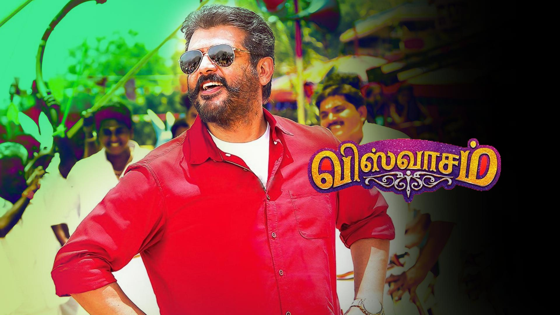 viswasam tamil movie torrent download