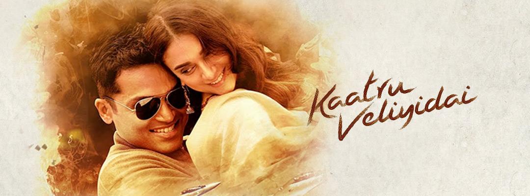 suryavamsam tamil movie hd download tamilrockers